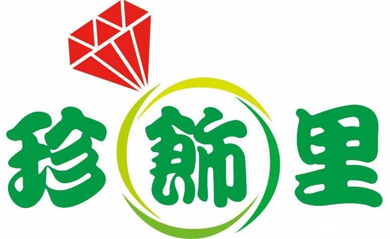 green,leaf,text,clip art,font