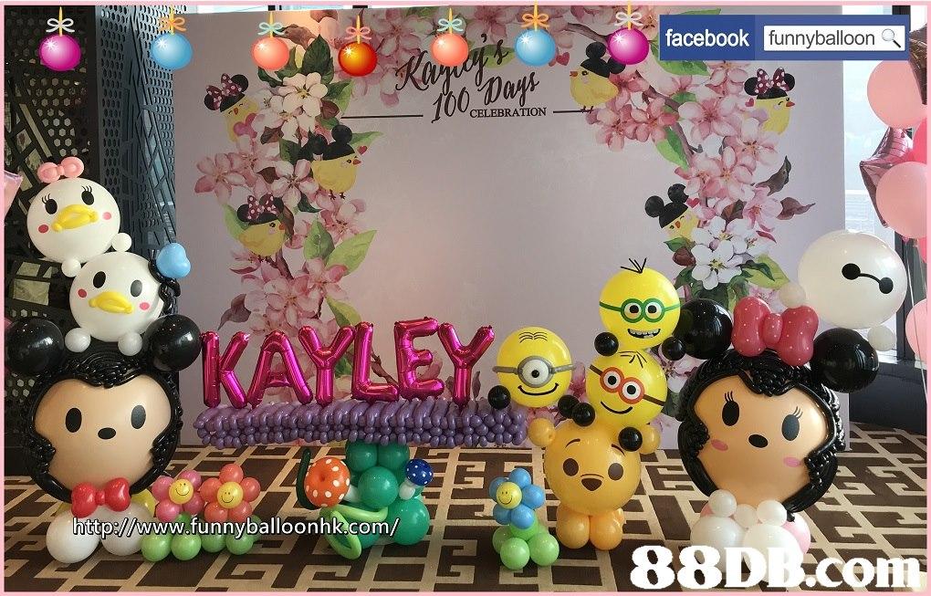 facebool funnyballoon 1im CELEBRATION 1n) 11)1 KAYLEYC hit://www.funnyballoonhk com  toy,balloon,stuffed toy,games,
