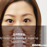 ly eyebrows beauty & make-up 88DB.CO㎡  eyebrow,face,skin,cheek,nose