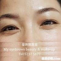 皇牌脛霧眉 My eyebrows beauty & make -up Tel:5237 5877   eyebrow,face,skin,cheek,nose