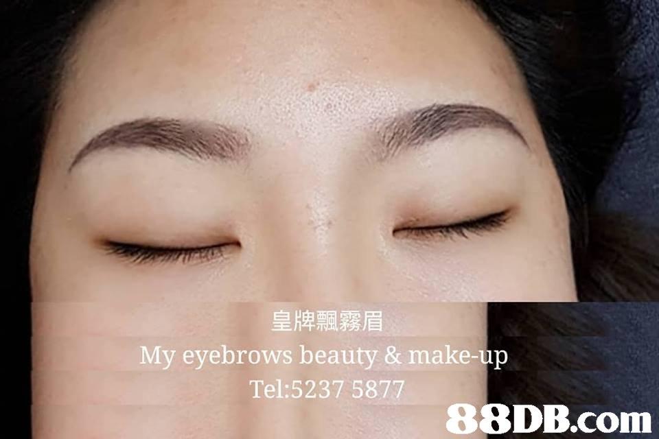 皇牌飄霧眉 My eyebrows beauty & make-up Tel:5237 5877 0-1   eyebrow,face,skin,cheek,forehead