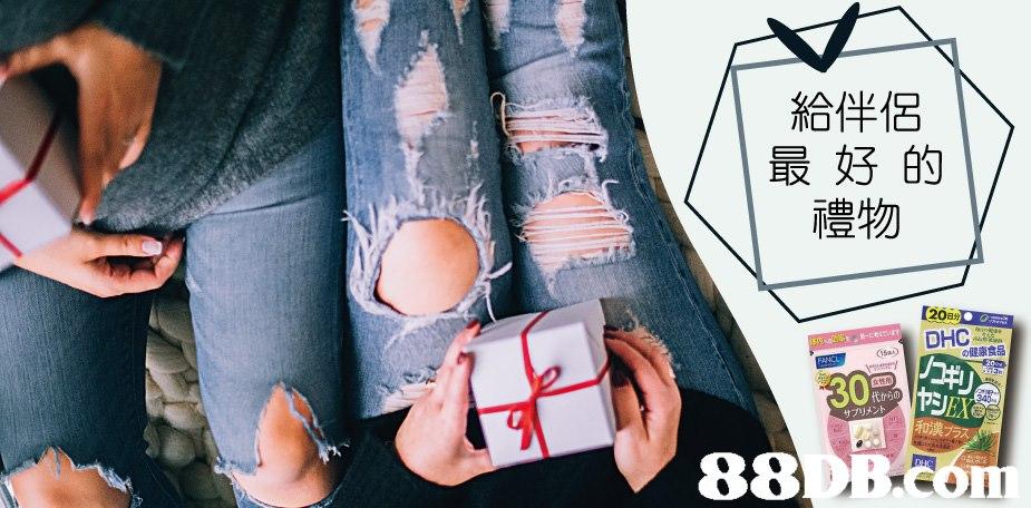 給伴侶 最好的 禮物 DHC の健康食品 30 サプリメント 88 B.com  product,design,finger,shoe,