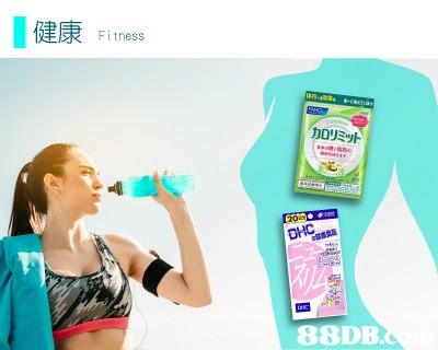 健康Fitness 加リミット DNO 88DB  product,product,