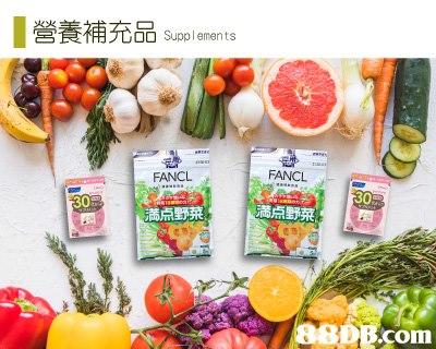 1營養補充品Supplement FANCL FANCL 30 30 満点野   natural foods,vegetable,food,local food,diet food