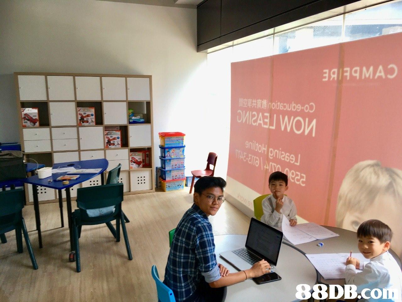 8DB.co  classroom,technology,education,