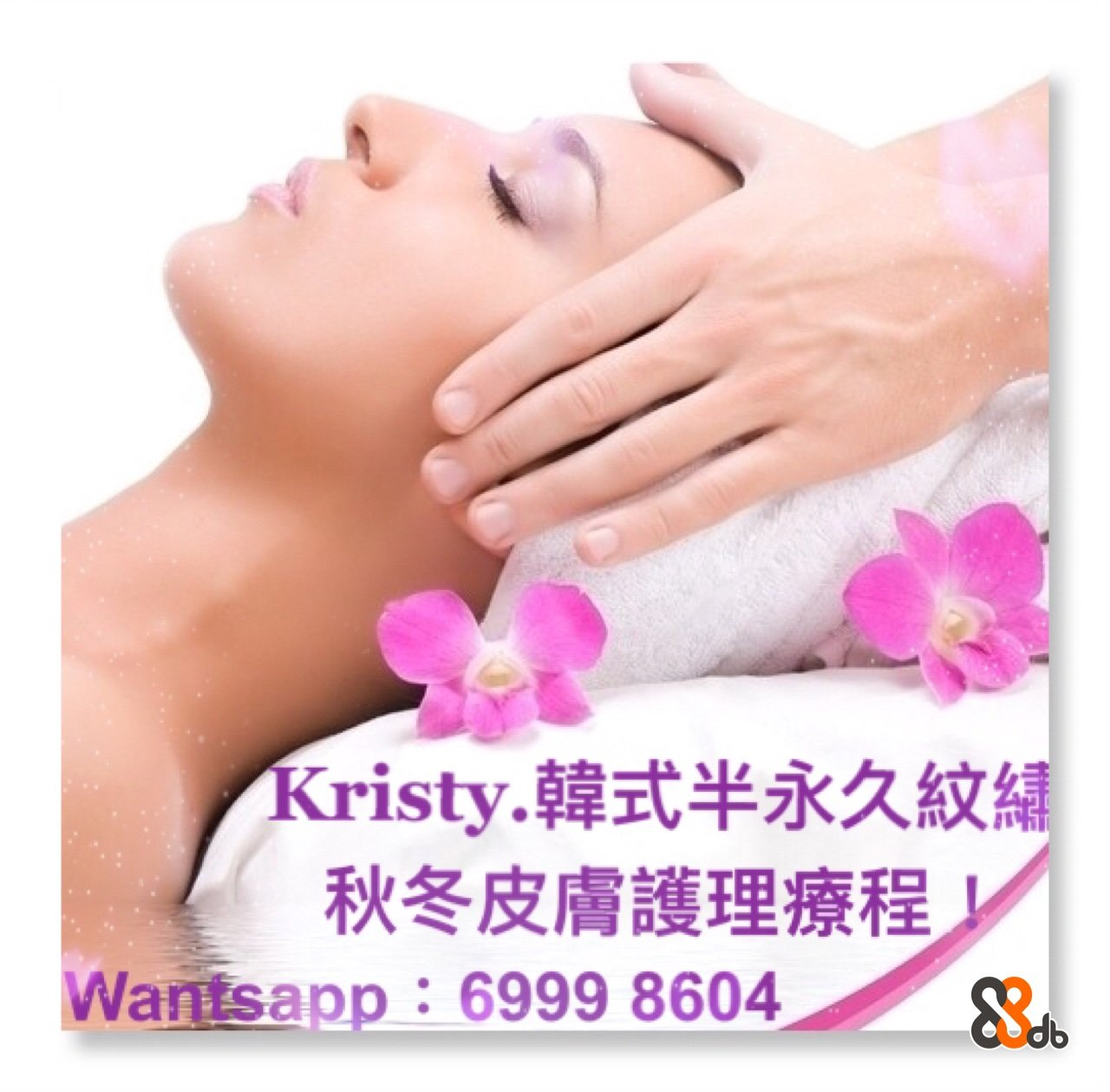 Kristy.韓式半永久紋 秋冬皮膚護理療程 ㄗㄡ Wantsapp 6999 860.4 wansapp : 6999 8604/ /  face,skin,cheek,beauty,chin