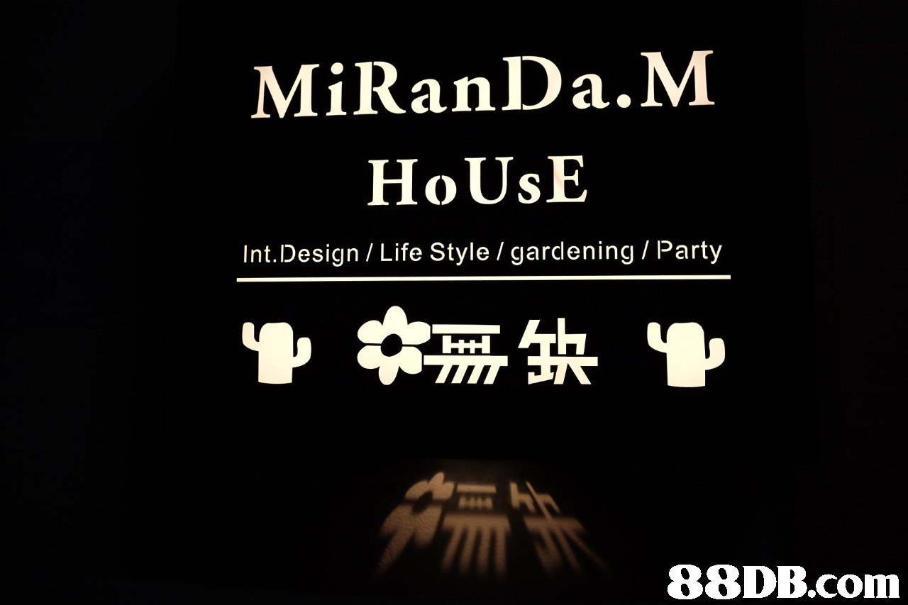 MiRanDa.M HoUsE Int.Design / Life Style / gardening Party   text,font,darkness,brand,