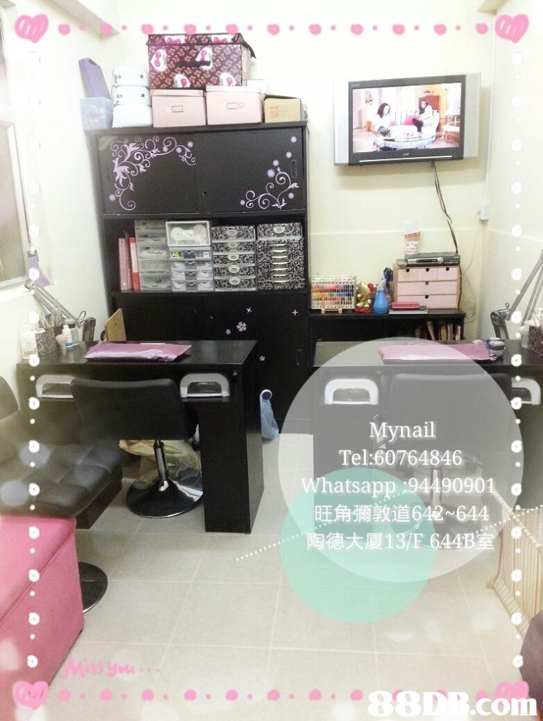 Mynail Tel:60764846 hatsapp 94490901 旺角彌敦道642-644 德大厦13/E.6441 室 88D.com  furniture,pink,room,beauty salon,product