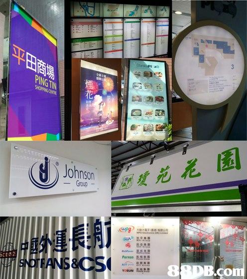 花園 瓊死ィ乙 Pernas   display advertising,display device,