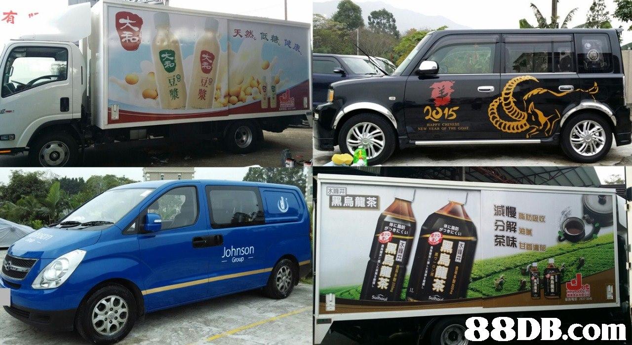 有 天然低糖健 2015 HAPPY CHINESE NEW YEAR OF THE GOAT 水峰 減慢脂肪吸收 分解油膩 茶味甘香, 黑烏龍茶 がつきにくい がつきにくい Johnson Group 茶 IL   motor vehicle,transport,vehicle,car,mode of transport