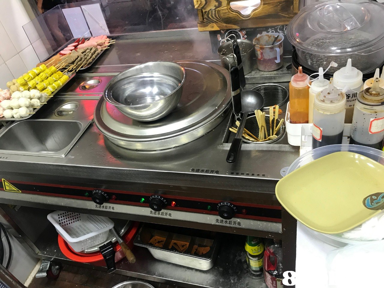 HUAN 先进水后开电 先进水后开电  cookware and bakeware,food,