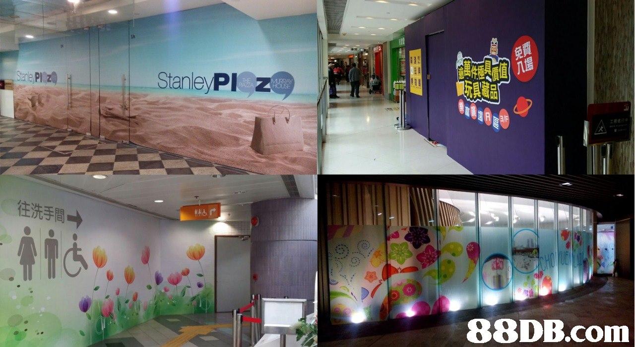 玩具 StanleyPI Z 往洗手間→   advertising,interior design,