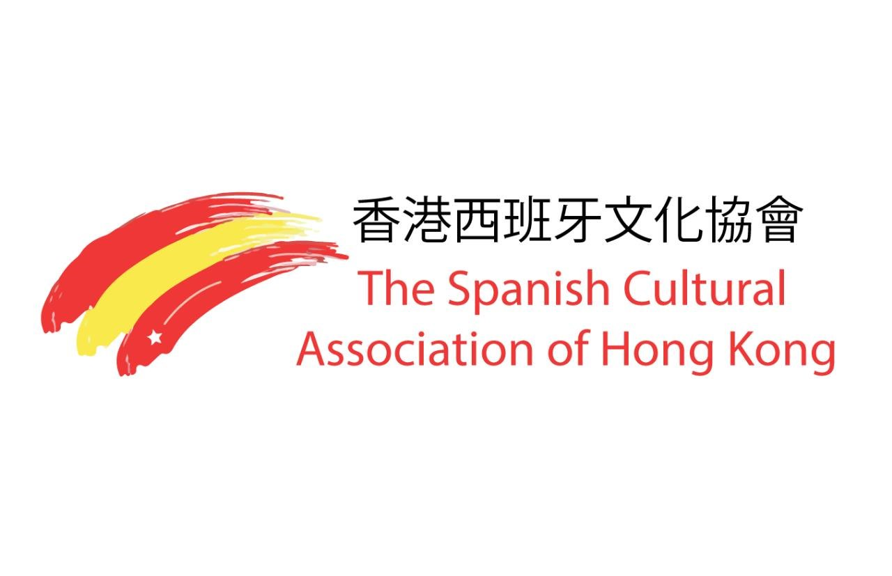 香港西班牙文化協會 The Spanish Cultural Association of Hong Kong  text,font,line,product,logo