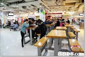 food court,