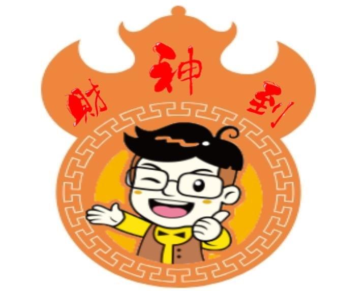 Cartoon,Orange,Illustration,Sticker,