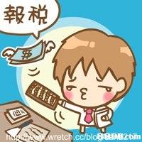 wretch.cc/blog8DBxom  cartoon,text,nose,line,clip art