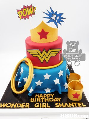 Ken 洋菓子工房 Cake Fac HAP BIRTHDAY WONDER GIRL SHANTEL  cake,pasteles,birthday cake,sugar cake,cake decorating