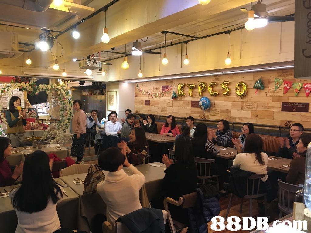 88DB  restaurant,food court,