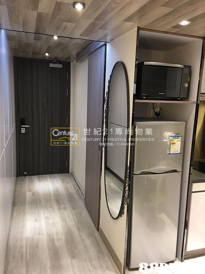 21 İPERTIES TURY RUIT 世紀21專  property,floor,flooring,product