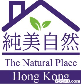 純美自然 The Natural Place Hong Kon com  text,purple,font,line,product