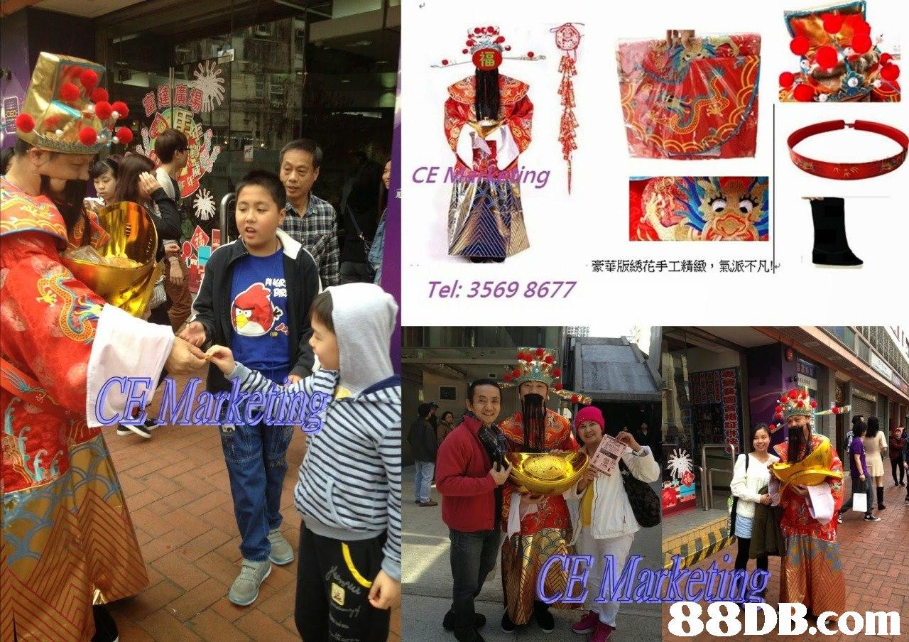 CE ng 豪華版綉花手工精緻,氣派不凡! Tel: 3569 8677   costume,product,