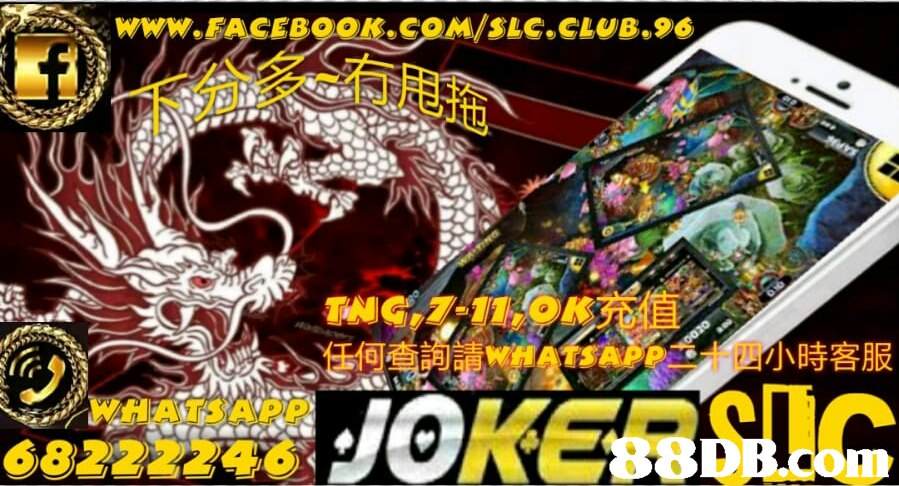 WWw.FACEBOOK.COM/SLC.CLUB.96 , 下分多.주 任何查詢誤 ngTSAM に十四 小時客服 WHATSAPP  technology,pc game,comic book,advertising,