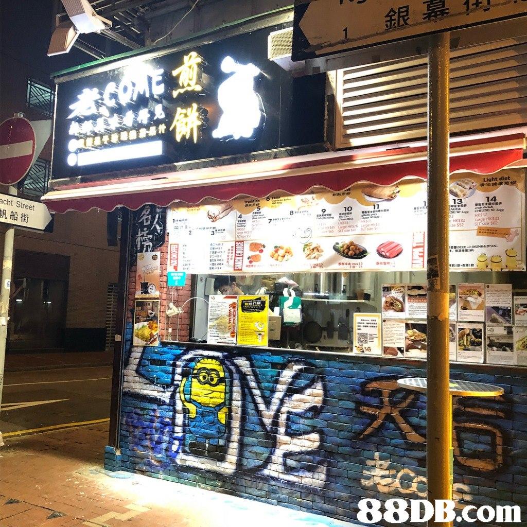 Light diet HK$32 Large H542 acht Street 帆船街   Building