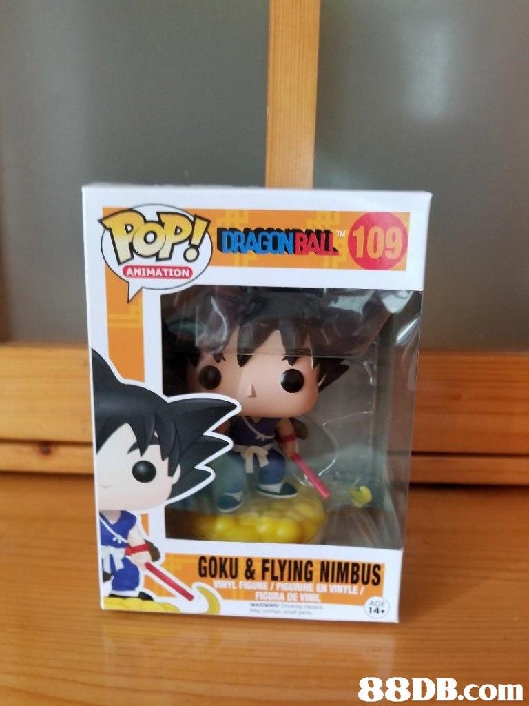 DRACIN 109 ANIMATION GOKU& FLYING NIMBUS 14.   Toy,Action figure,Fictional character,Anime,Figurine