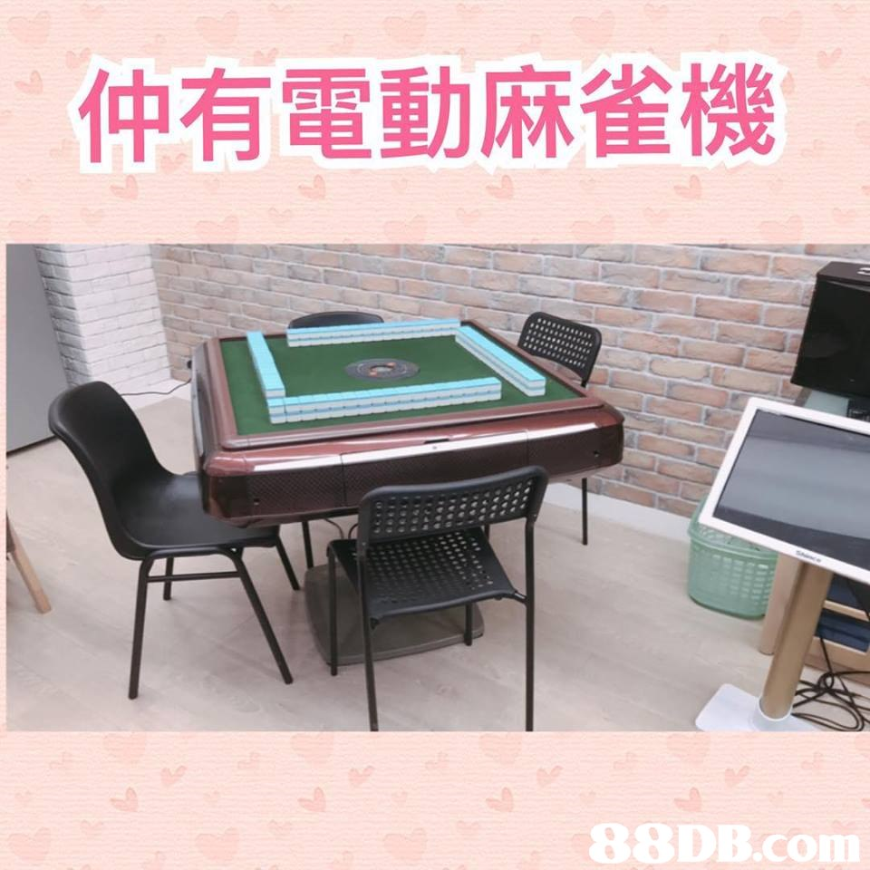 仲有電動麻雀機   Furniture,Table,Room,Games,Electronic instrument