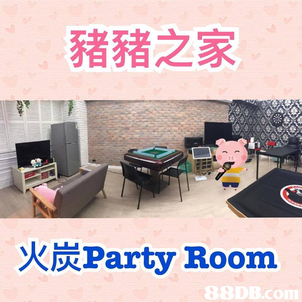 豬豬之家 火炭Party Room   Font,Room,Furniture