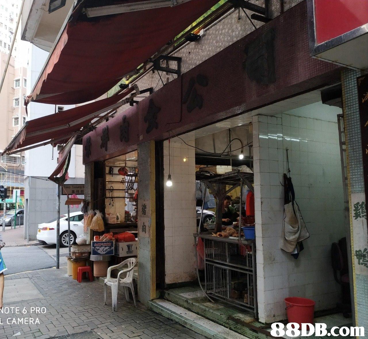 Tsap Tseung S 集祥街 OTE 6 PRO L CAMERA   Building,
