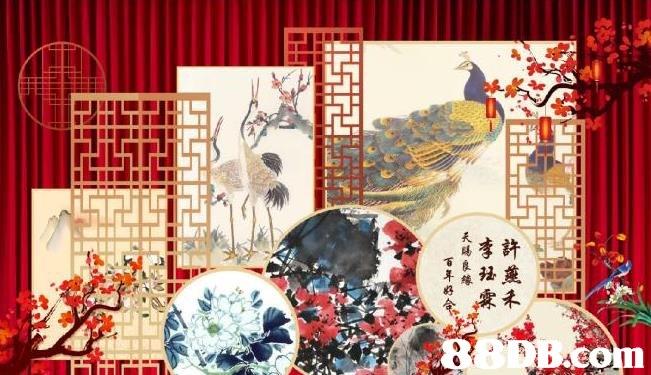 許燕未 李珏 天賜良缘 8 百年好  Art,Textile,Illustration,Graphic design,