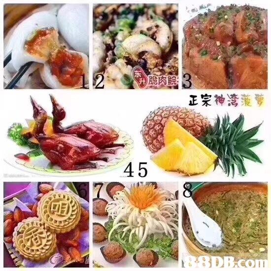 正宗神湾菠萝  Food,Dish,Cuisine,Food group,Garnish