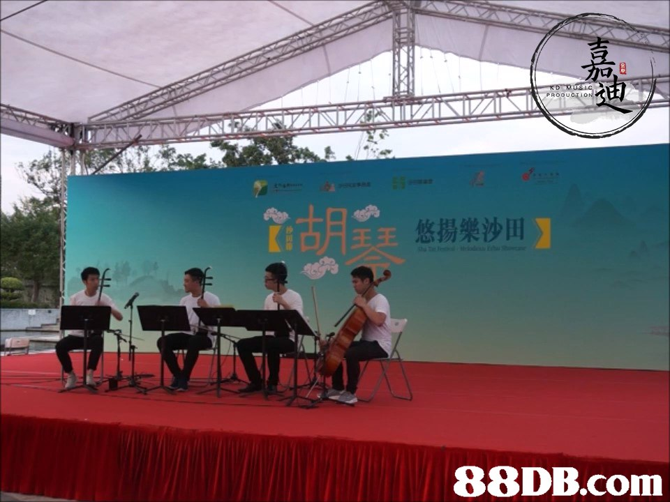 ROOU 悠揚樂沙田   Stage,Stage equipment,Technology,Event,
