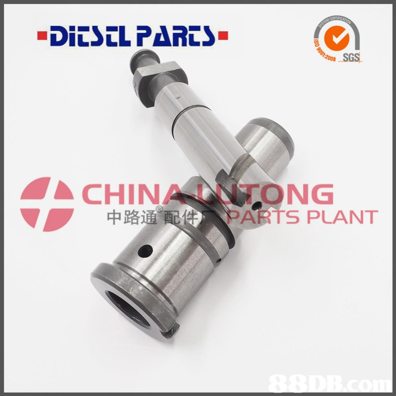 SGS ▲ CHINA-LUTONG 中路通 PARTS PLANT  Product,Auto part,Font,