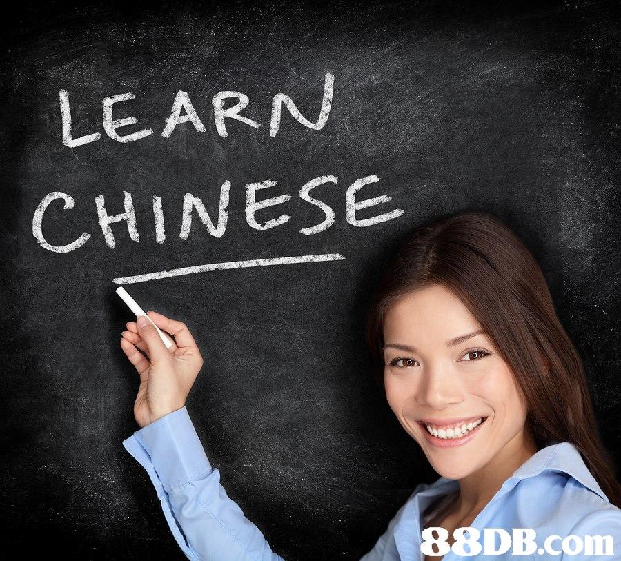 LEARN CHINESE   Blackboard,Text,Teacher,Chalk,Writing