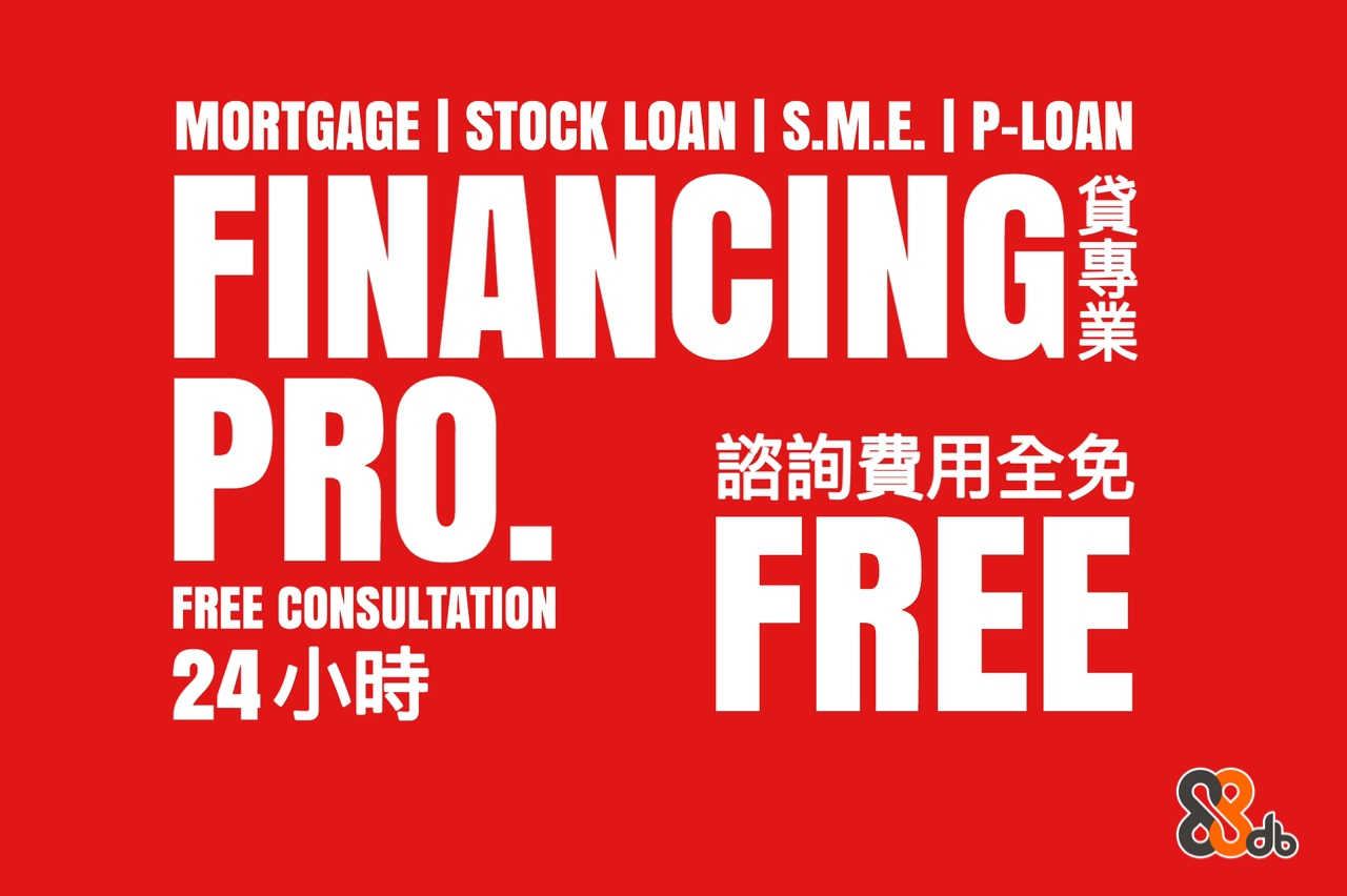 "FINANCING MORTGAGE I STOCK LOAN I SME İ P-LOAN 貸 專 業 諮詢費用全免 FREE FREE CONSULTATION 1110"" 24小時  Text,Font,"