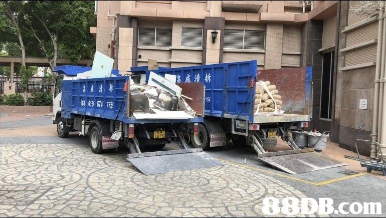 高成清拆 150 DB.com  Transport,Mode of transport,Vehicle,Asphalt,Truck