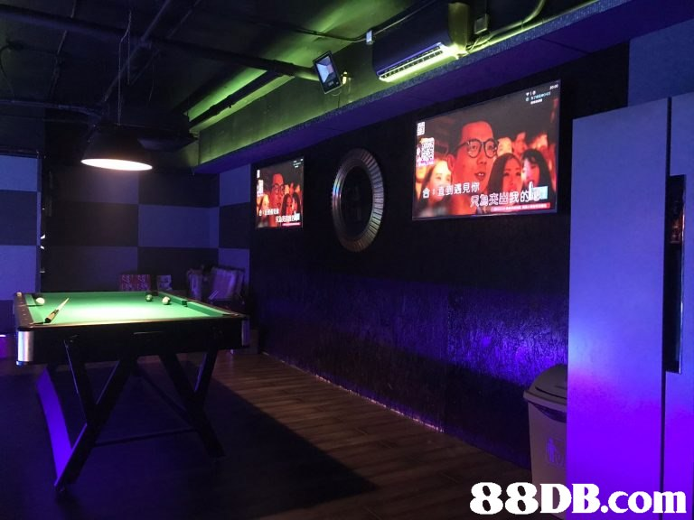 為交出我   Games,Recreation room,Room,Indoor games and sports,Table