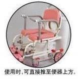ol 使用时,可直接推至便器上方。  Product,Furniture,Pink,Chair,