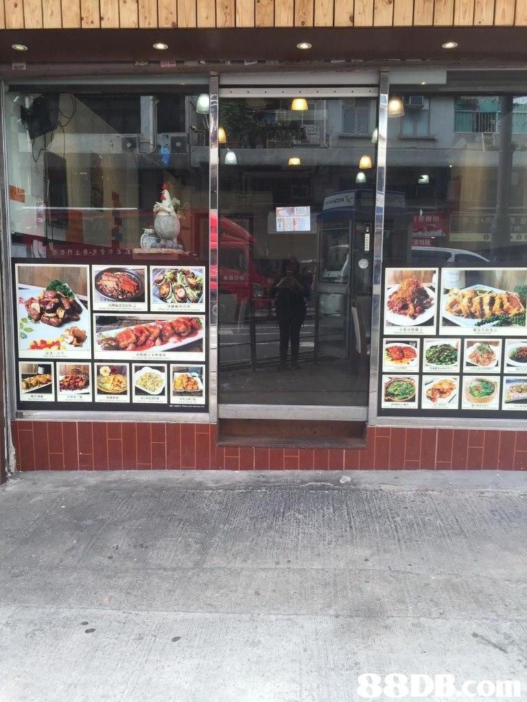 B8DB.Com  Building,Retail,Take-out food,