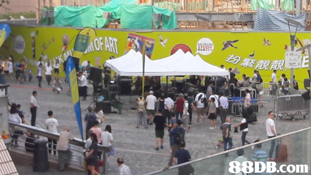 MUSEUN   Crowd,Leisure,Event,