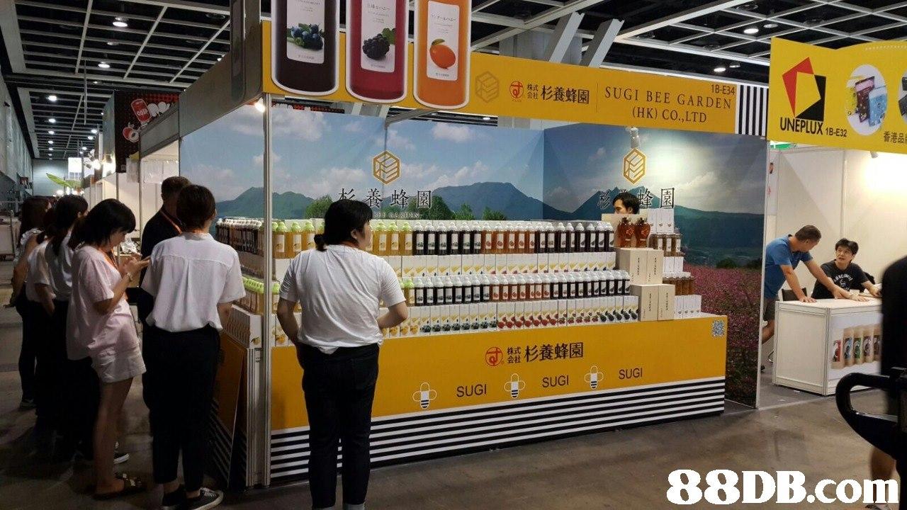 011杉養蜂園SUGI BEE GARDEN UNEPlux 1B-E32 香港 G :11杉養蜂園 SUGI D SUG SUGI   Product,