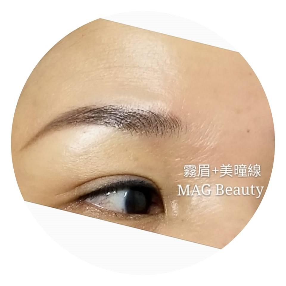 霧眉+美瞳線 MAG Beauty  Eyebrow,Face,Skin,Forehead,Nose