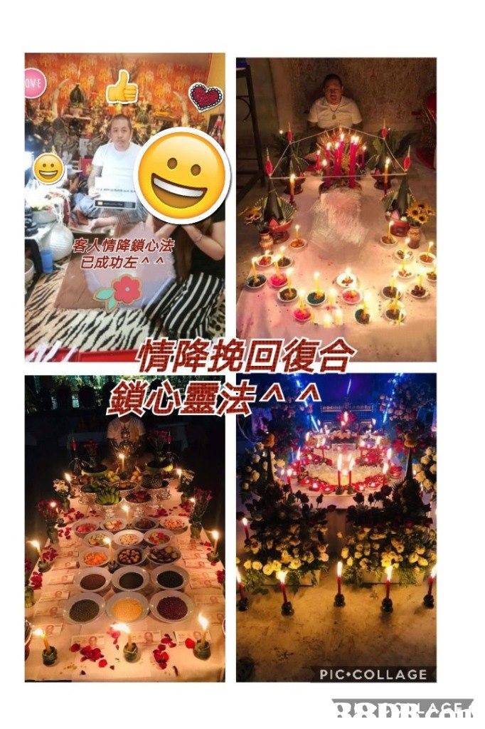 OVE 降鎖心法 已成功左^ ^ PIC.COLLAGE  Christmas decoration,Christmas eve,Christmas tree,