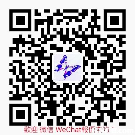 歡迎微信WeChat報價  Font,Square,