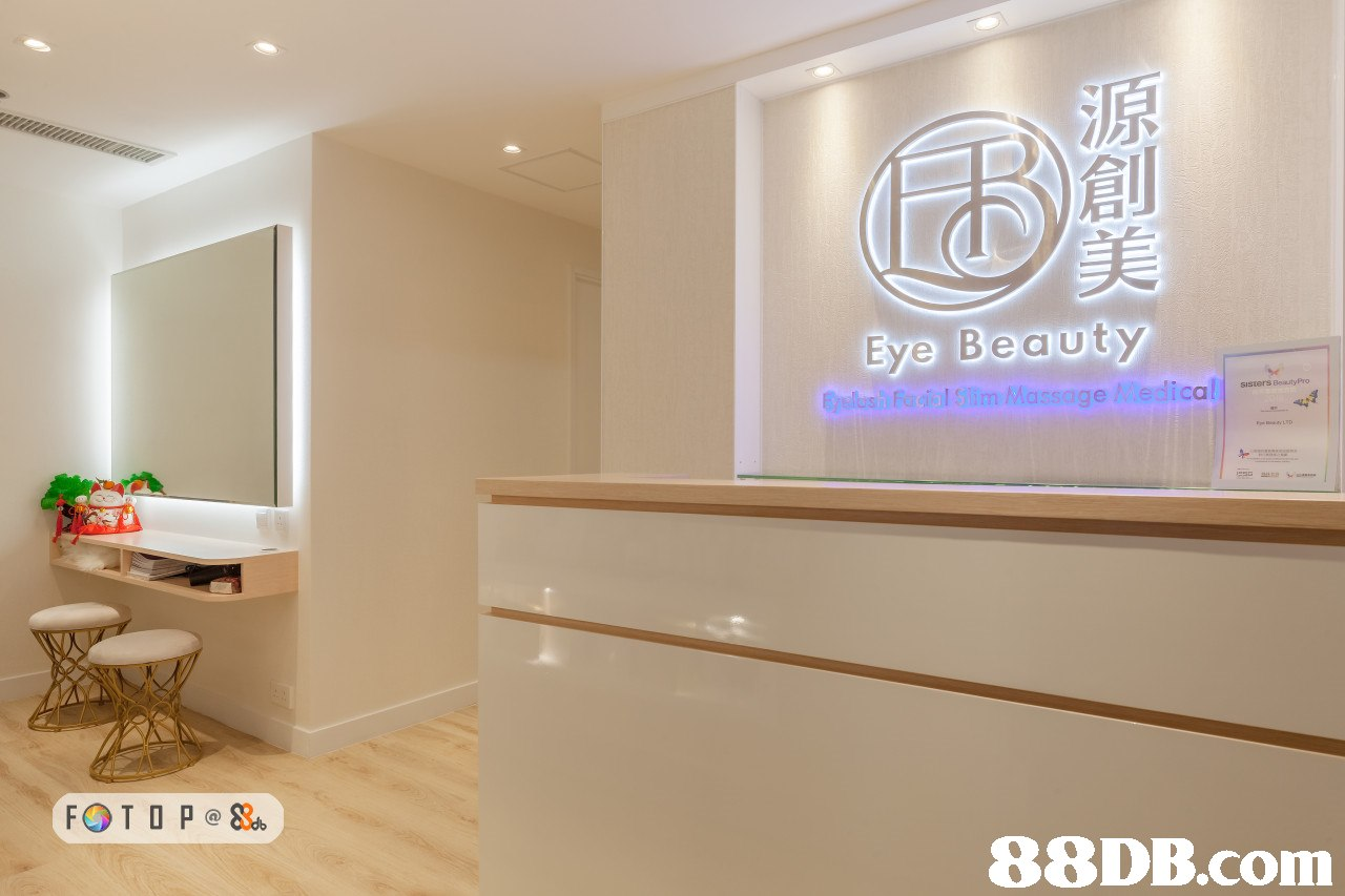 Eye Bea uty sısterS Beauty Pro   Property,Room,Interior design,Wall,Ceiling