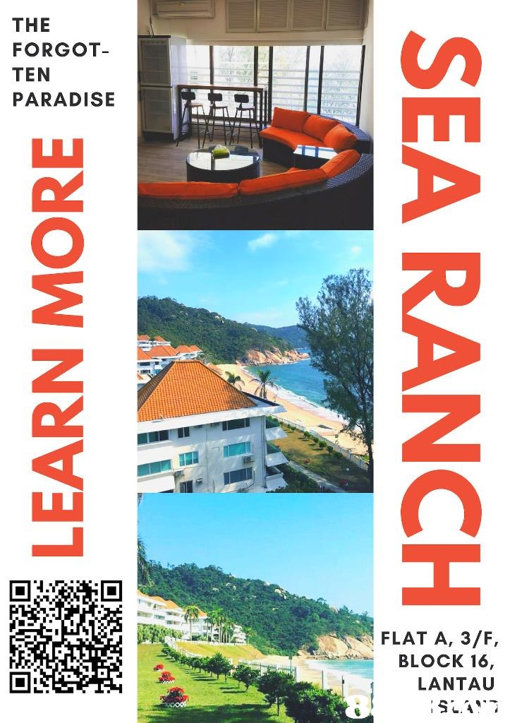 THE FORGOT TEN PARADISE FLAT A, 3/F, BLOCK 16, LANTAU  Magazine,Architecture,