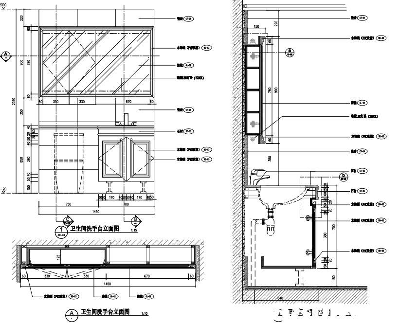 모- 670 爛OORE:@ 750 1450 卫生间洗手台立面图 ,1 330 670 卫生间洗手台立面图  Technical drawing,Text,Drawing,Plan,Diagram