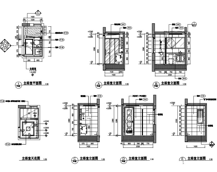 2340 +2280 0.020 2420 主浴室立面图 主浴室立面图 +2340 +2300 42250 2340 2300 +2280 575 770 主浴室天花图 主浴室立面图 主浴室立面图 主浴室立面图 1:50 1:50  Technical drawing,Diagram,Plan,Drawing,Design
